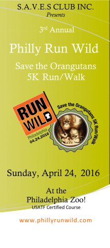 2016PhillyRunWildRegForm - front cover